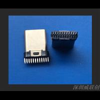 加宽TYPEC夹板公头24P夹板08焊板式USB无固定脚