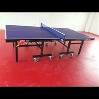 红双喜乒乓球台厂家