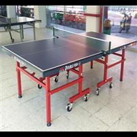 江门双鱼乒乓球桌,乒乓球案子
