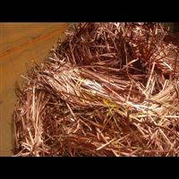 金华废铜回收价格