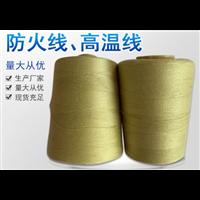 高温线涤纶热熔线缝纫线服装衣领粘合定型车缝线