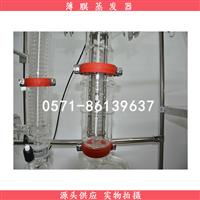 浙江聚同薄膜蒸发器AYANB120厂家供应