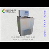 上海热销JTDC0506低温恒温槽智能控温