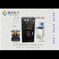 浙江热销光化学反应仪GHXACBC可视窗口进口光源