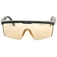 二氧化碳激光器防激光辐射眼镜吸收式激光眼镜10600nm