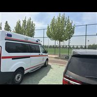 济南高铁护送山东救护车出租转运