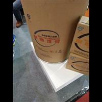 彩色纸桶_河北彩色纸桶厂家直销