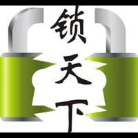 黄石换锁芯-黄石安装指纹锁