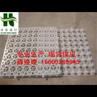 贵州黔东南2公分30高地下室蓄排水板
