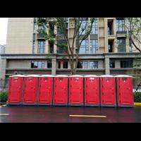 南京厕所租赁