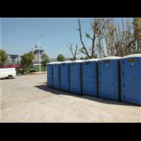 南京移动厕所出租