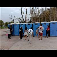 南京活动洗手间租赁
