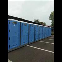 南京专业移动厕所租赁
