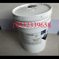 冷却塔循环水锅炉管道缓蚀阻垢剂