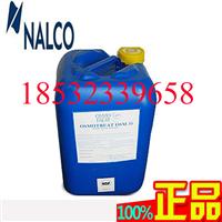湖北纳尔科反渗透阻垢剂OSM35T阻垢剂