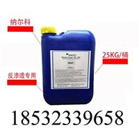 广西纳尔科PC191反渗透阻垢剂