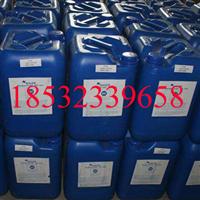 内蒙古纳尔科反渗透杀菌剂OSM920