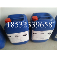 西安索理思AMEROYAL428C阻垢剂