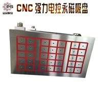陕西电控永磁吸盘X61500/1000