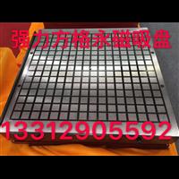 河南强力永磁吸盘XC91500/600
