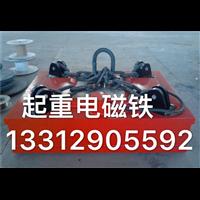陕西起重电磁铁MW5180L
