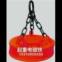 吉林起重电磁铁MW5165L