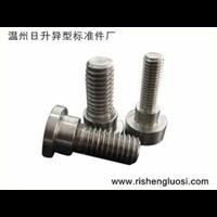 温州浙江标准件厂家供应% 浙江非标紧固件厂家