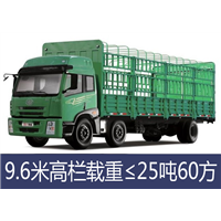 西安到重庆有大货车出租往返回头车调派