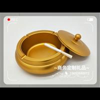 東莞煙灰缸生產,深圳鋁制煙灰缸廠家,廣州煙灰缸禮品定做