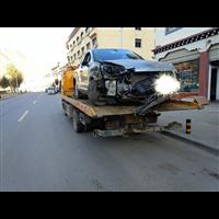 道路救援_西藏道路救援怎么收费?