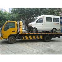 道路救援_西藏24小时道路救援电话