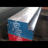 重庆40CR模具钢热处理硬度