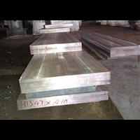 长安H13模具钢标准硬度