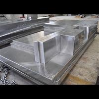 进口DC53模具钢多少钱一吨