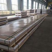 塘厦AL3003铝板用途