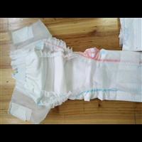 臨沂庫存尿褲回收商