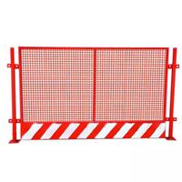湛江基坑护栏