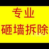 天津室内拆除清运- 学校砸墙工厂拆除