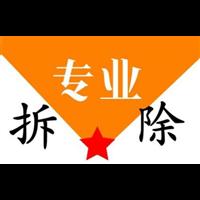 天津室内拆除队-天津西青区室内拆除队伍