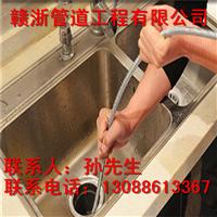 温岭水管维修改管