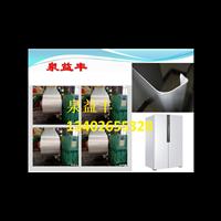 家电板应用在电冰箱外壳面板