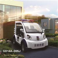 四川重庆湖北贵州电动四轮巡逻车4-5座巡逻电瓶车