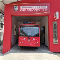 四川重庆湖北电动消防车消防电瓶车微型移动消防站