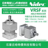 VRSF-3B-400-T1新宝SHIMPO伺服马达减速机