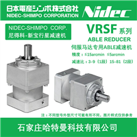 VRSF-3C-750-T1新宝SHIMPO伺服马达减速机
