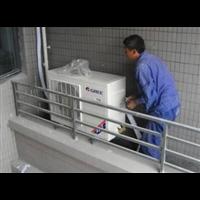 平潭专业空调维修//平潭专业太阳能维修