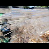 兰州废塑料回收_兰州PC塑料回收