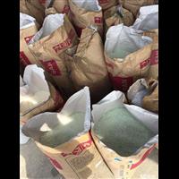 兰州PS塑料回收