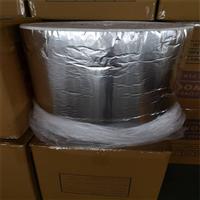 覆铝箔陶瓷纤维毯覆铝箔硅酸铝毯保温棉