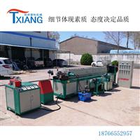 四川全自动塑料网套机组设备